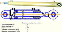 Гидроцилиндр ГЦ-80.50.900.2.40.00