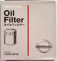 Фильтр масляный Nissan 1520865f00