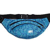 Сумка на пояс, бананка Nike голубая, на 2 отделения (реплика), фото 1