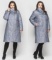 Пальто с тинсулейтом женское больших размеров (батал) теплое зимнее
