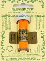 Сухой краситель Sugarflaire - Egg Yellow - Яично-жёлтый 7 ml