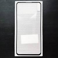 Защитное стекло 3D full cover для Xiaomi Mi 9T / Mi 9T Pro