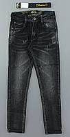 Джинсовые брюки для мальчиков S&D, 4-12 лет. {есть:4 года,6 лет}