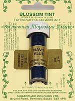 Сухой краситель Sugarflaire - Navy Blue - Тёмно-синий 7 ml