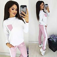 Женский спортивный костюм розовый 3 расцветки