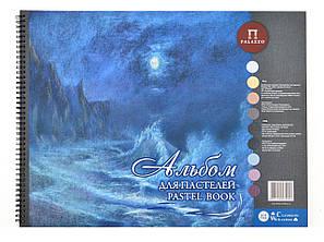 """Альбом для пастели """"Aquamarine"""", 54л, 360*480 ЗХК                                         , фото 2"""