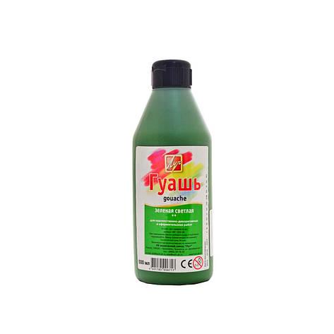 Гуашь зеленая светлая 500 мл, 0.610 кг 18С1203-08                                         , фото 2