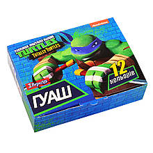 """Гуашь 1Вересня """"Ninja Turtles"""" 12 цв. 10 мл"""