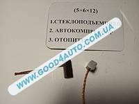 Уголек электродвигателя (5х6х12) /
