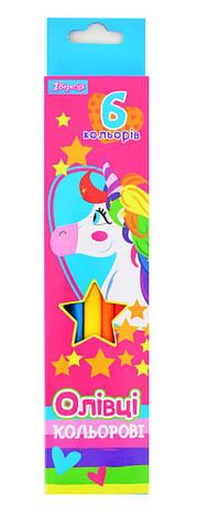 """Карандаши 6 цв. """"Magic unicorn""""                                                           , фото 2"""