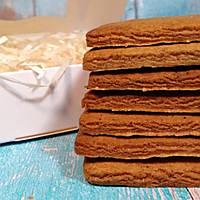 Печиво імбирне для брендування  та декорування  [прямокутне з гладким краєм], фото 1