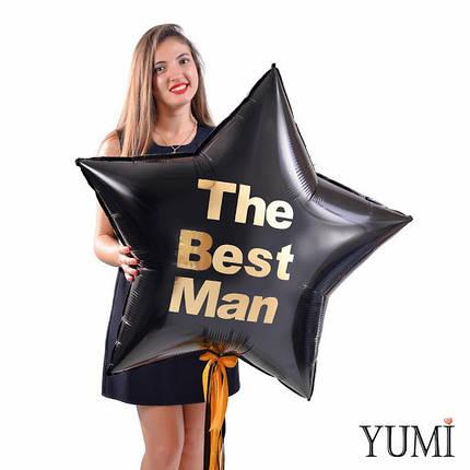 Большая черная звезда с золотой надписью The Вest Man и декором золотоми и черными лентами, фото 2
