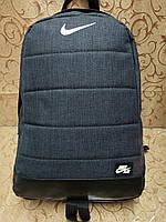 Рюкзак nike/SB 43*30*18 (черный,серый)
