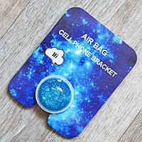 PopSocket попсокет аквариум с синими блестками. Подставка-держатель для смартфона.