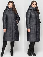 Пальто с тинсулейтом женское больших размеров (батальное) длинное теплое зимнее, черное