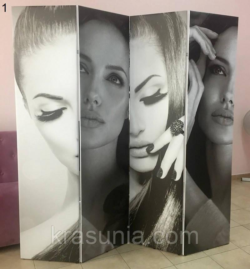 Ширма Make up