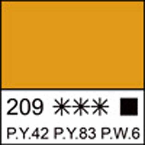 Краска акриловая ЛАДОГА, неаполитанская желтая, 100мл ЗХК                                 , фото 2