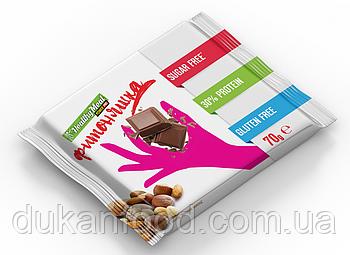 "ПРОТЕИНОВЫЙ шоколад ""Фитоняшка"", молочный с орехом, без сахара"