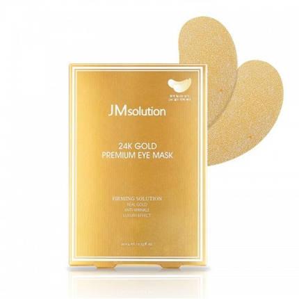 Премиум-патчи для век с золотом  JMsolution 24K Gold Premium Eye Mask 1 пара, фото 2