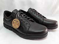 Стильные осенние кожаные кроссовки Bertoni
