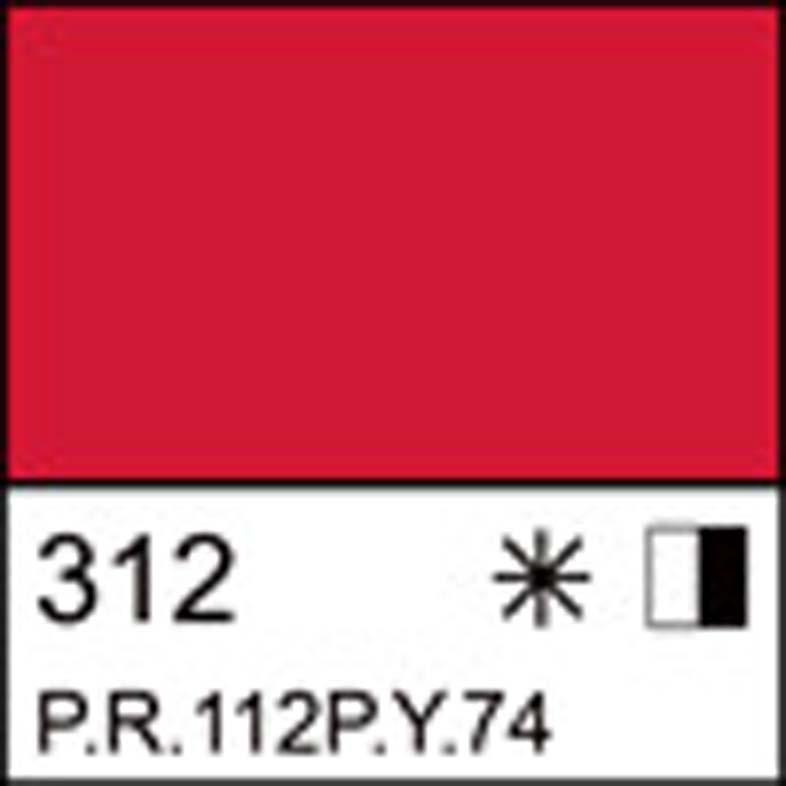 Краска акриловая ЛАДОГА, киноварь аналог, 46мл ЗХК
