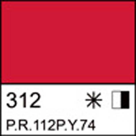 Краска акриловая ЛАДОГА, киноварь аналог, 46мл ЗХК                                        , фото 2