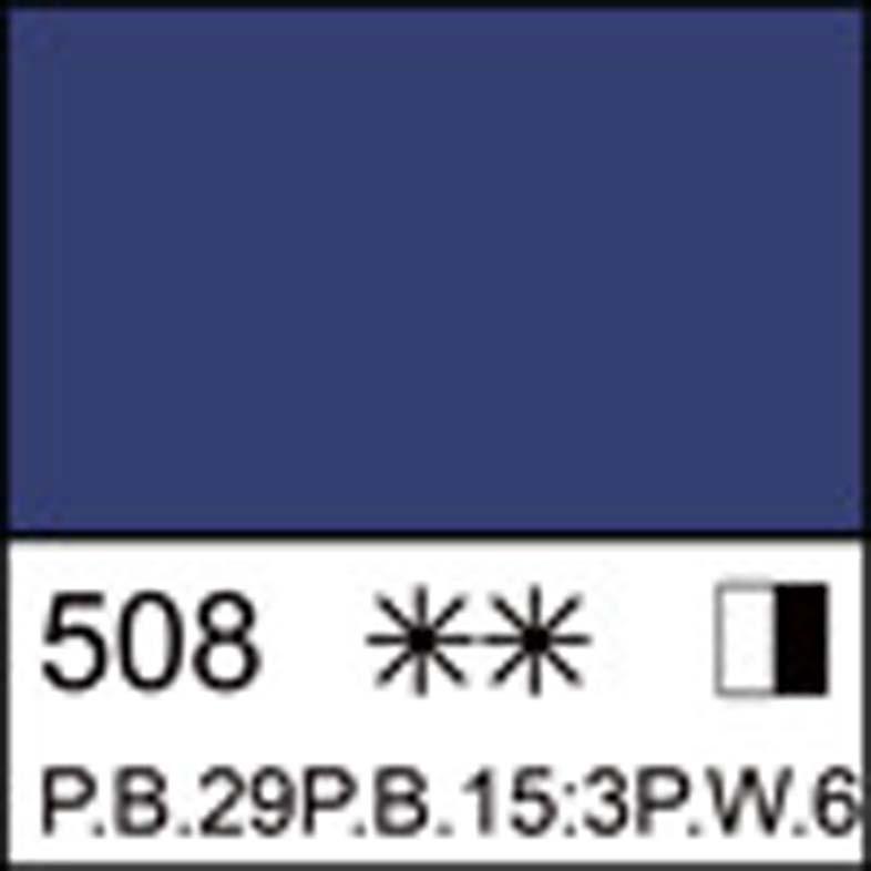 Краска акриловая ЛАДОГА, кобальт синий (А), 46мл ЗХК