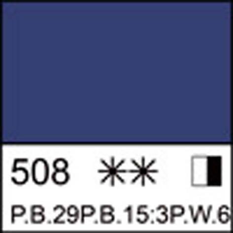 Краска акриловая ЛАДОГА, кобальт синий (А), 46мл ЗХК                                      , фото 2