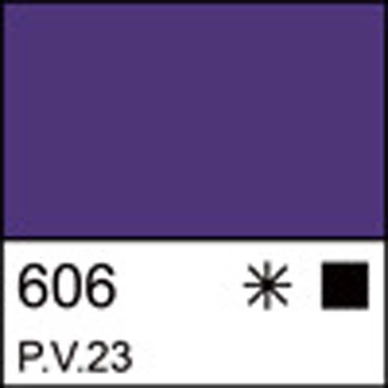 Краска акриловая ЛАДОГА, фиолетовая темная, 46мл ЗХК