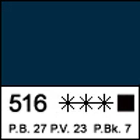 Краска акриловая МАСТЕР-КЛАСС, индиго 46мл ЗХК                                            , фото 2
