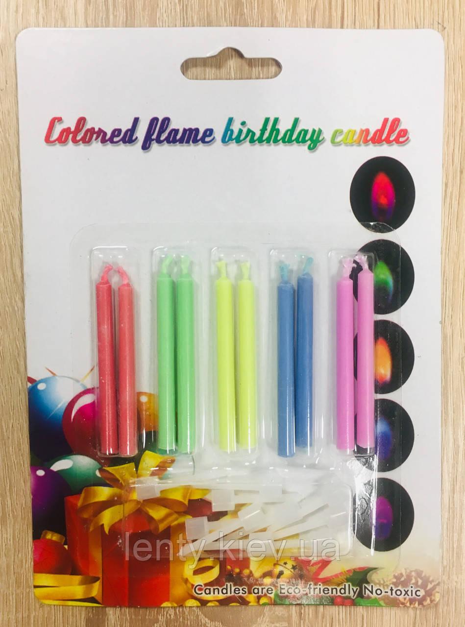 Свечи разноцветные (10 штук) с разноцветными огоньками