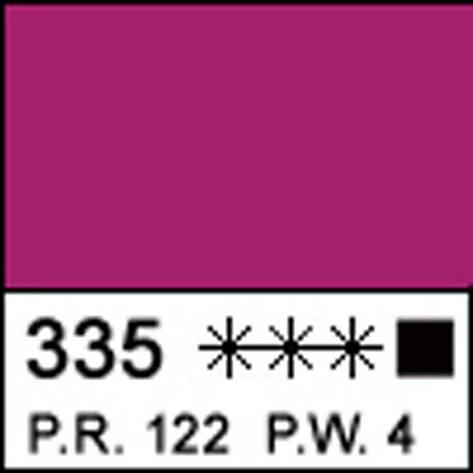 Краска акриловая МАСТЕР-КЛАСС, розовая светлая акрил 46мл ЗХК                             , фото 2
