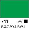 Краска гуашевая МАСТЕР-КЛАСС, ярко-зеленая, 100мл ЗХК