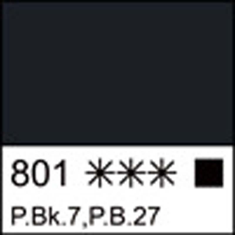 Краска гуашевая МАСТЕР-КЛАСС сажа газовая, 220мл ЗХК