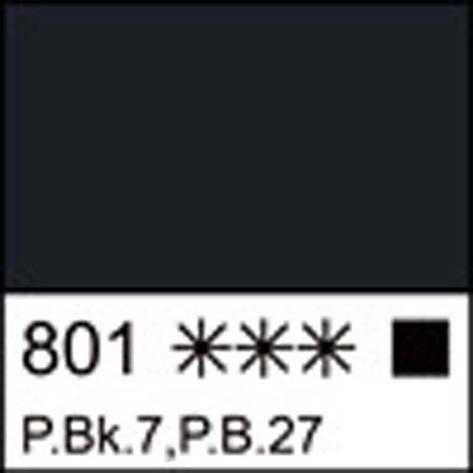Краска гуашевая МАСТЕР-КЛАСС сажа газовая, 220мл ЗХК                                      , фото 2