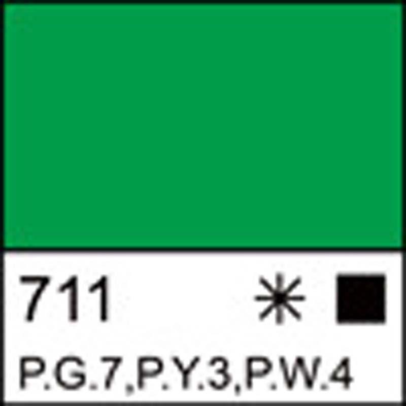 Краска гуашевая МАСТЕР-КЛАСС ярко-зеленая, 220мл ЗХК