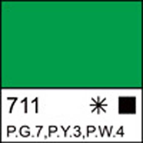 Краска гуашевая МАСТЕР-КЛАСС ярко-зеленая, 220мл ЗХК                                      , фото 2
