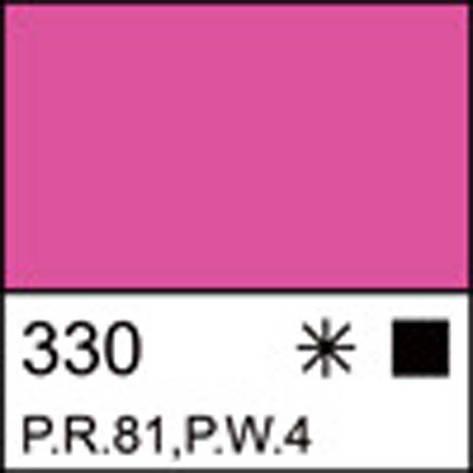 Краска гуашевая МАСТЕР-КЛАСС кармин имит, 40мл ЗХК                                        , фото 2