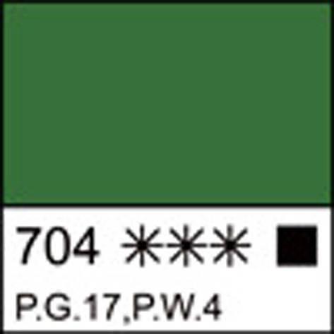 Краска гуашевая МАСТЕР-КЛАСС окись хрома, 40мл ЗХК                                        , фото 2