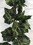 Искусственная лиана-виноград с желтой прожилкой