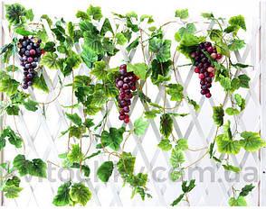 Искусственная лиана-виноград с желтой прожилкой, фото 2