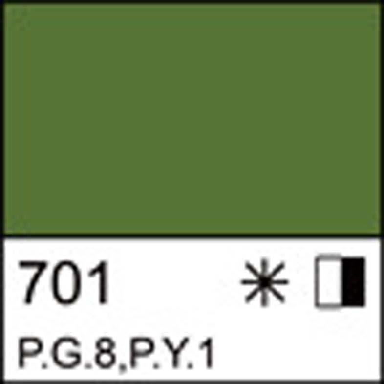 Краска масляная ЛАДОГА виридоновая зеленая, 46мл ЗХК