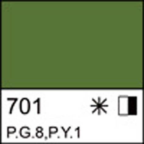 Краска масляная ЛАДОГА виридоновая зеленая, 46мл ЗХК                                      , фото 2