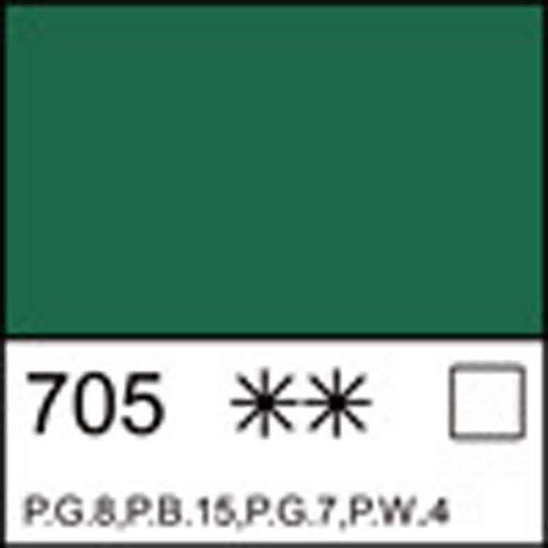 Краска масляная ЛАДОГА кобальт зеленый темный (А), 46мл ЗХК