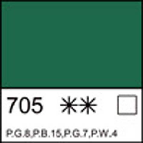 Краска масляная ЛАДОГА кобальт зеленый темный (А), 46мл ЗХК                               , фото 2