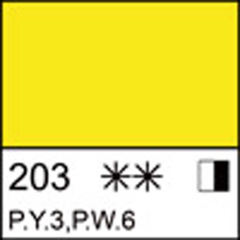 Краска масляная ЛАДОГА кадмий лимонный (А), 120мл ЗХК