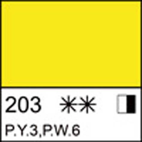 Краска масляная ЛАДОГА кадмий лимонный (А), 120мл ЗХК                                     , фото 2