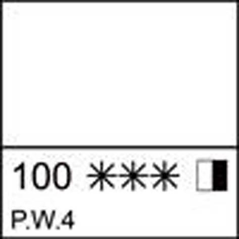 Краска масляная МАСТЕР-КЛАСС белила цинковые, 46мл ЗХК                                    , фото 2