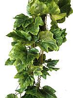 Искусственная лиана.Виноградная лиана с крупными листьями(5 шт в упаковке)