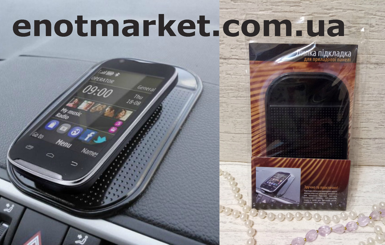 Коврик держатель для телефона в машину антискользящий липкий на торпеду автомобиля (12,5 см х 6,5 см)